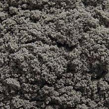 AquaColor Joints grijs (15 kg)