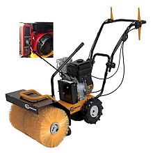 Lumag Veeg- Borstelmachine KM600 E-start (electrische start)