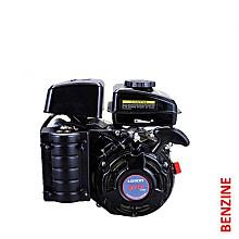 Lumag Loncin Benzine motor G154FQ tbv oa VP60.