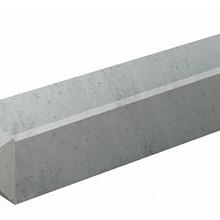 Beton Paal grijs 10x10x280 cm
